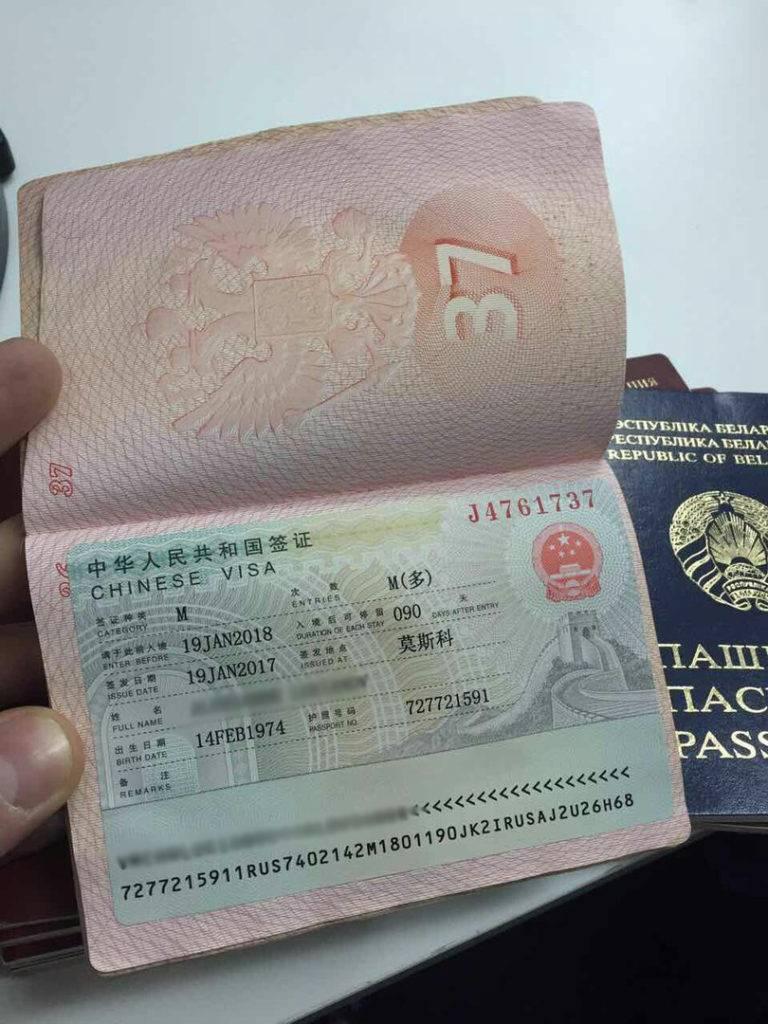 Особенности оформления визы в Южную Корею
