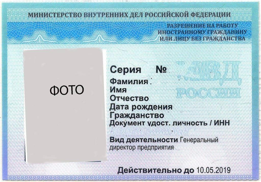 Как получить гражданство испании гражданину россии в 2021 году?