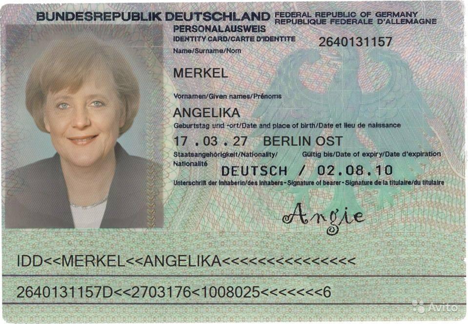 Получение гражданства германии от подачи заявления до паспорта