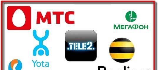 Описание услуги «роуминг за границей» от мегафона
