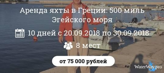 155 фактов о греции | fresher - лучшее из рунета за день