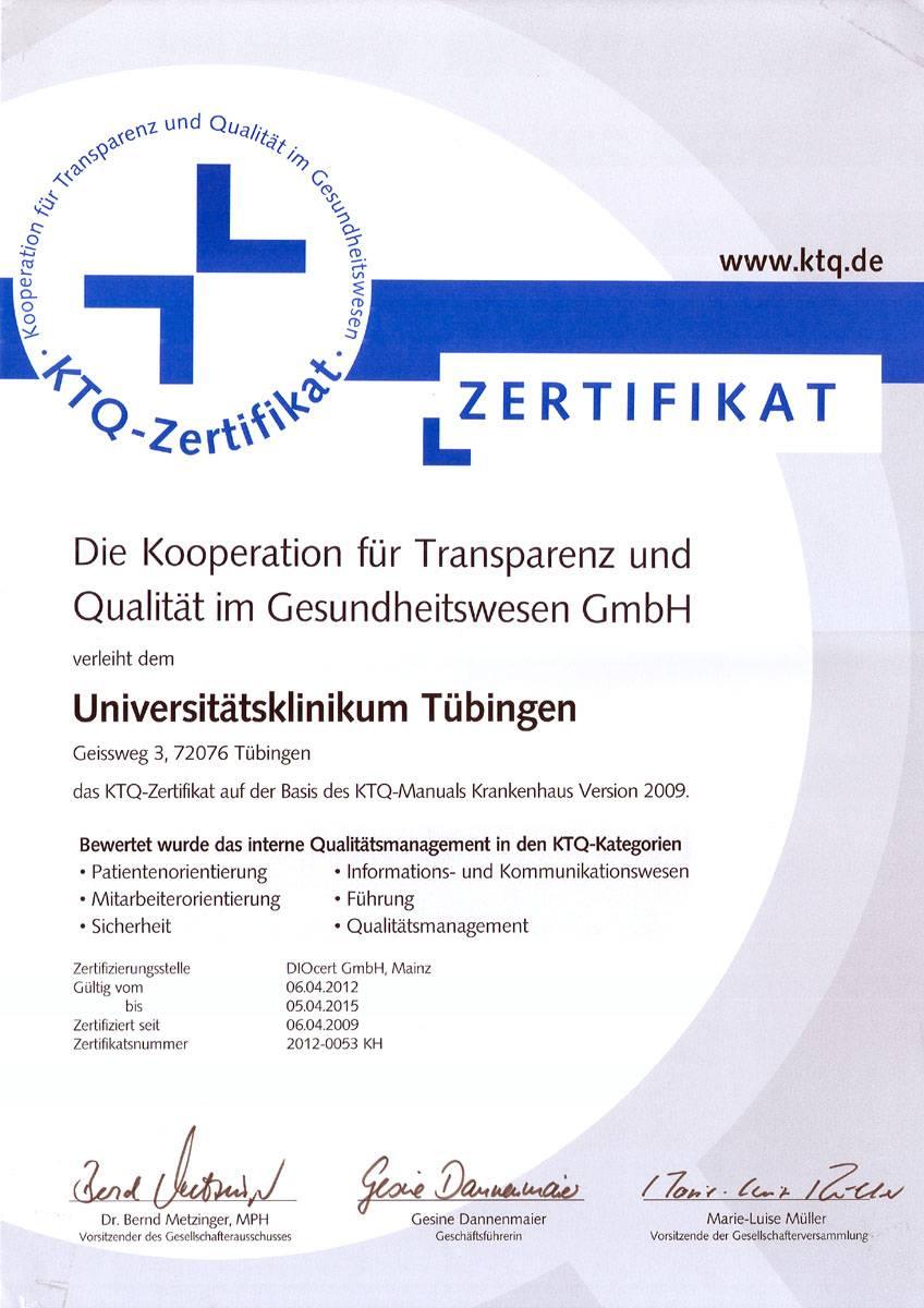 Особенности неврологии в германии