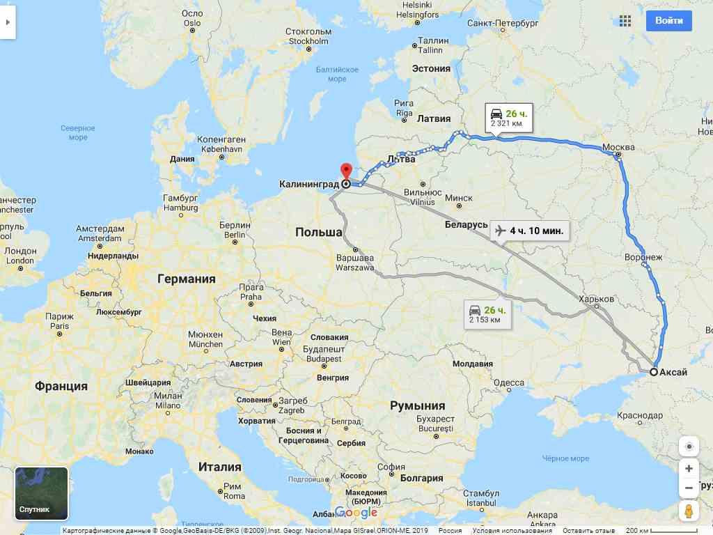 Как добраться из новосибирска в берлин: подробные рекомендации