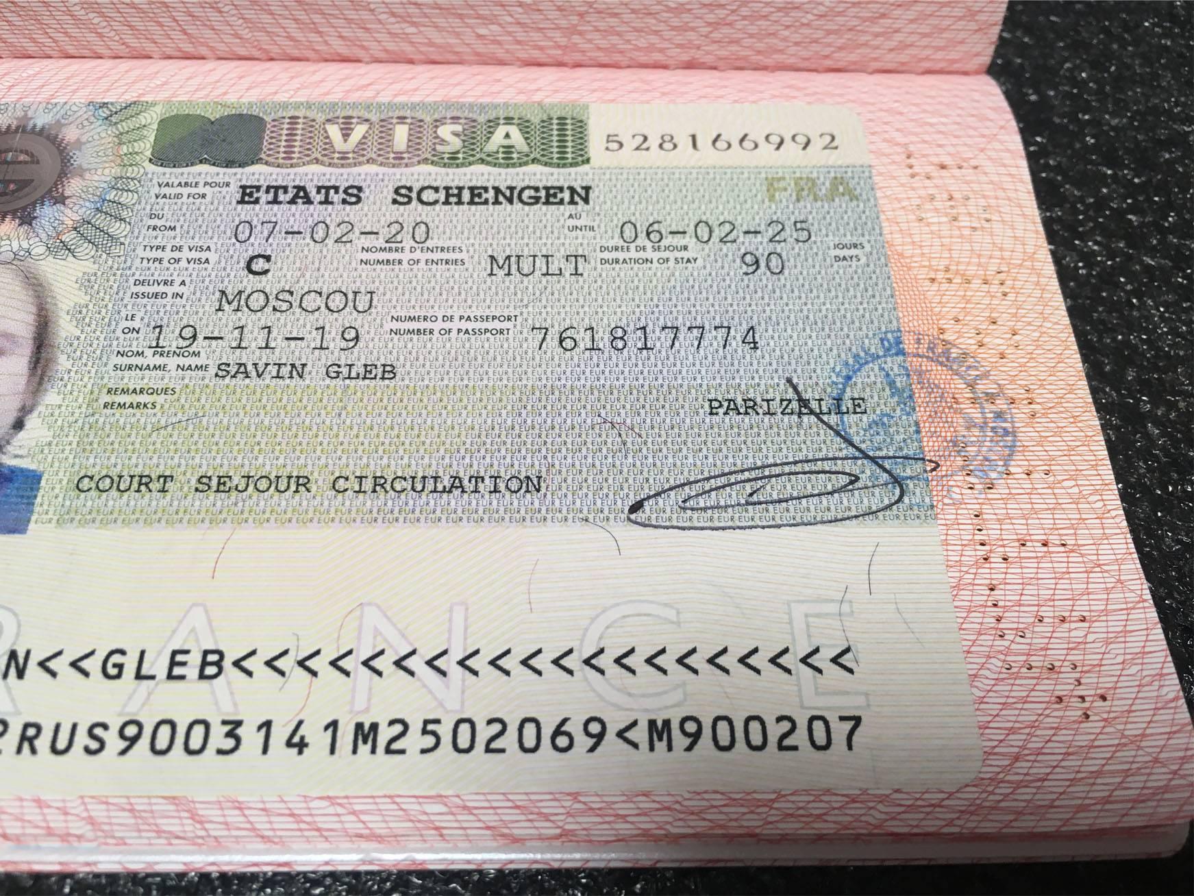 Виза во францию в 2021 году: инструкция по получению   provizu