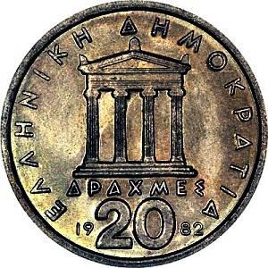 Какая валюта будет оптимальной для поездки в грецию?