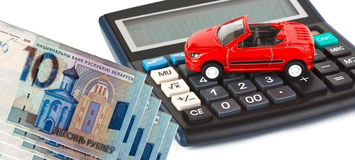 Транспортный налог в якутии на 2021 год