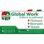 Трудоустройство на работу в чехии по польской визе: возможные и легальные способы