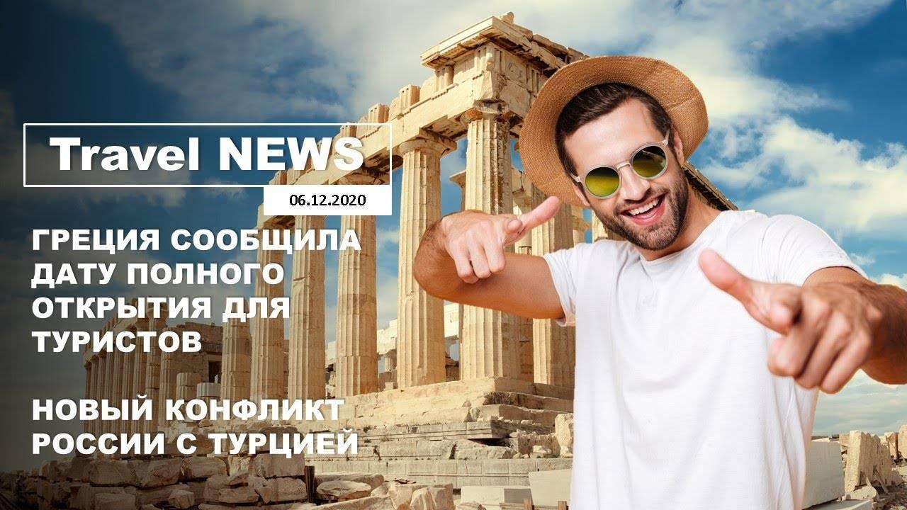 29 интересных фактов о греции