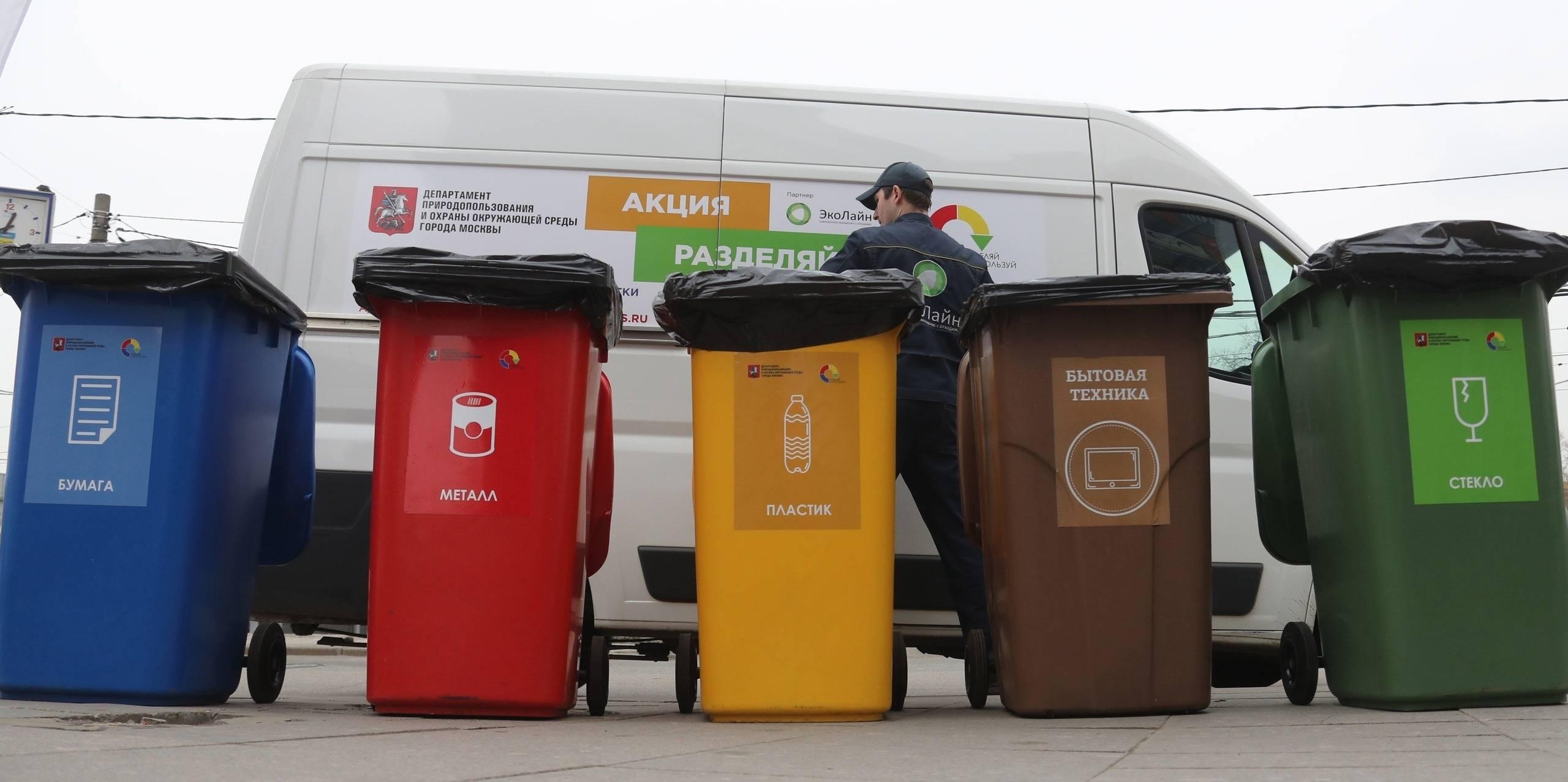 Как в скандинавии собирают, перерабатывают и сжигают мусор - recycle