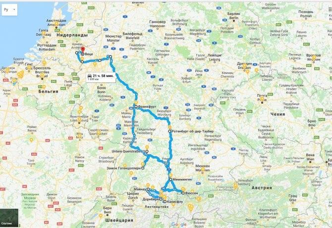 Автомобильная дорога мюнхен дрезден