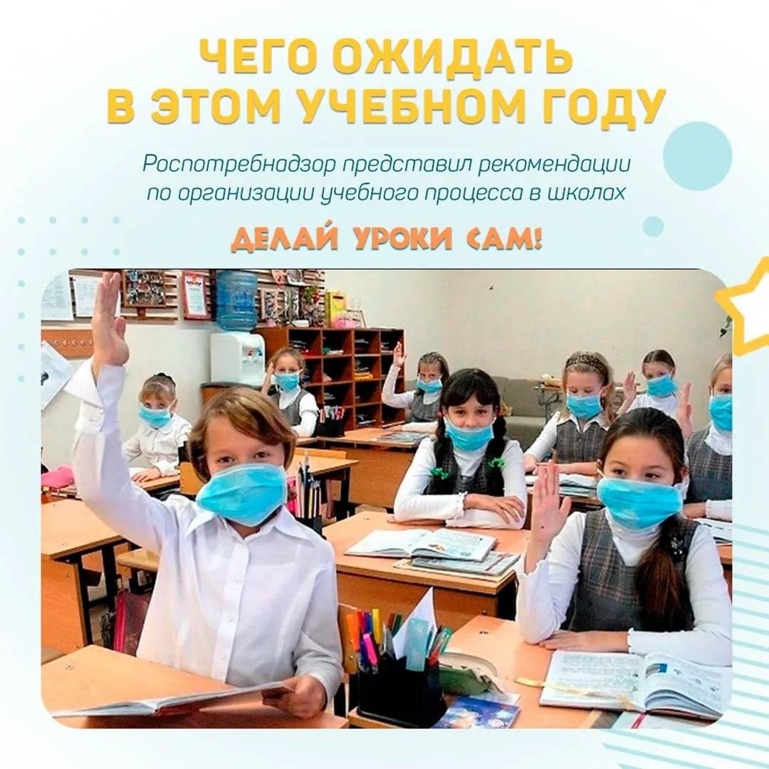 Cистема образования в сербии