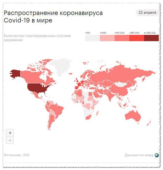 Количество заражений коронавирусом в странах америки и азии растет рекордными темпами / новости о коронавирусе covid-19 на коронавирус мониторе