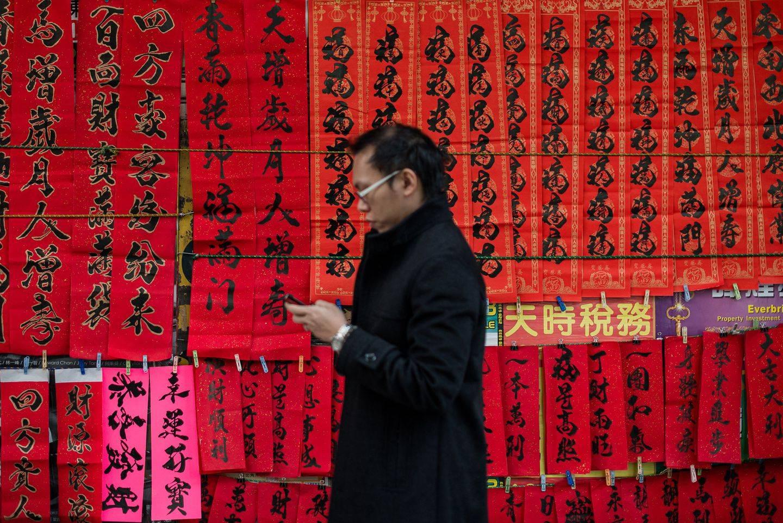 Диалекты китайского языка: особенности китайской лингвистики, описание, виды - новости, статьи и обзоры