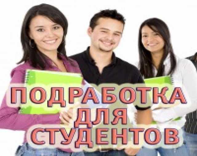 Работа в чехии для русских без знания языка в 2020 году