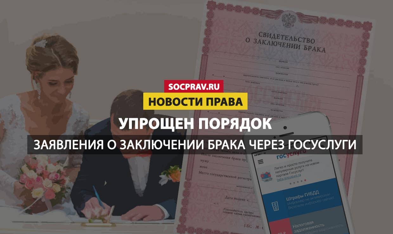 Как получить гражданство сербии гражданину россии в 2021 году