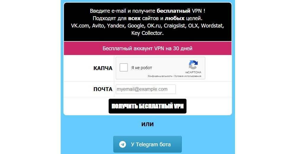 Kак открыть заблокированный сайт без vpn | лучший гид