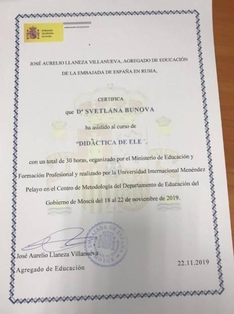 Документы и процедура получения внж в испании по оседлости