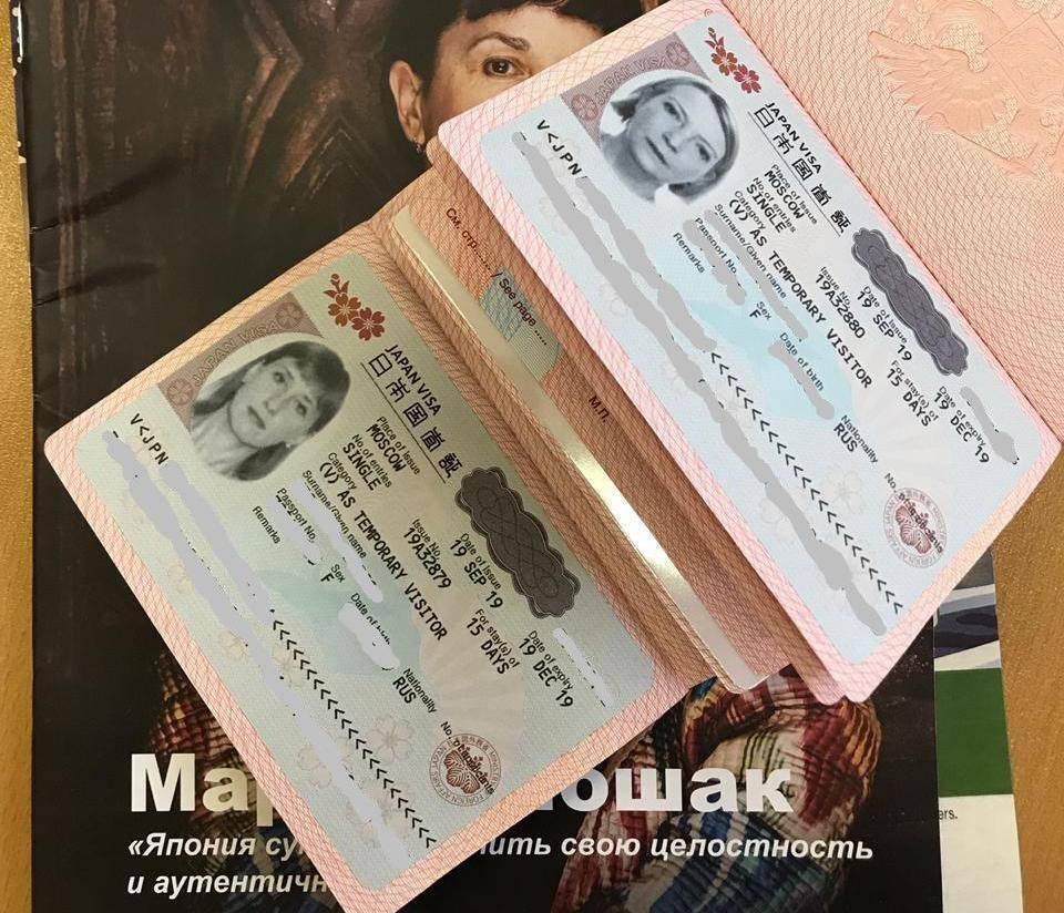 Как получить визу в японию - самостоятельно, требования, стоимость