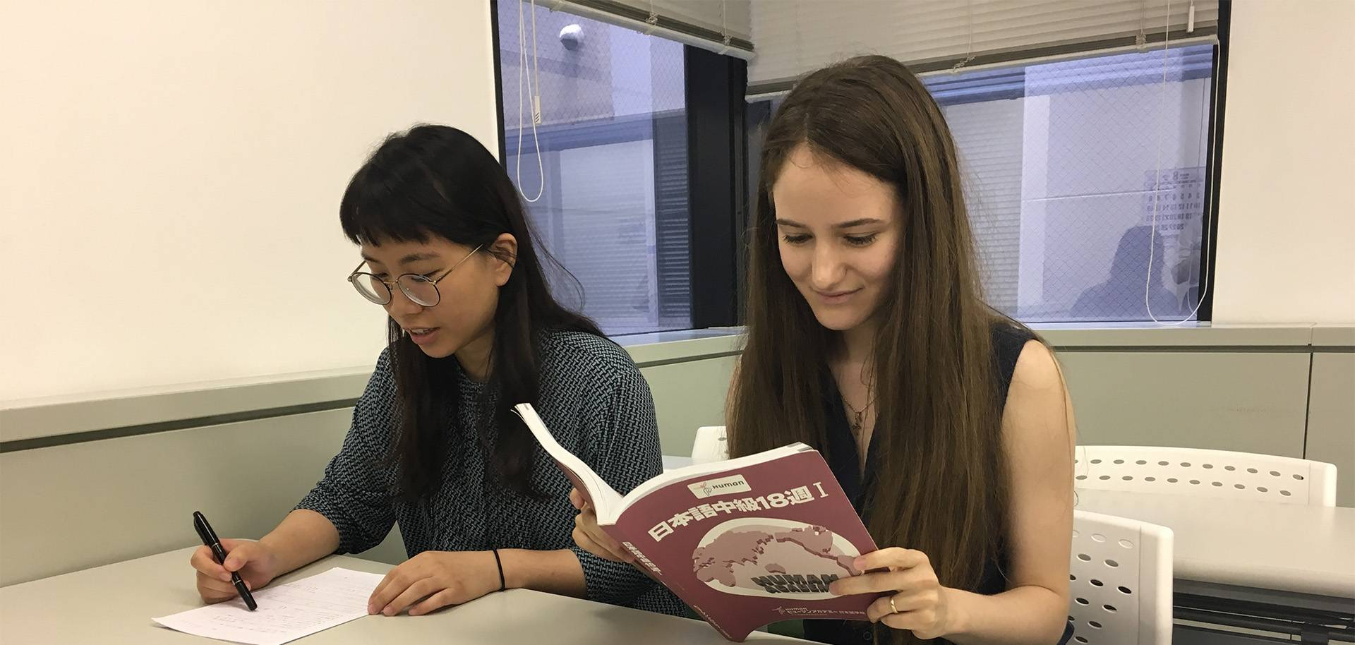 Японский язык как профессия | фоксфорд.медиа