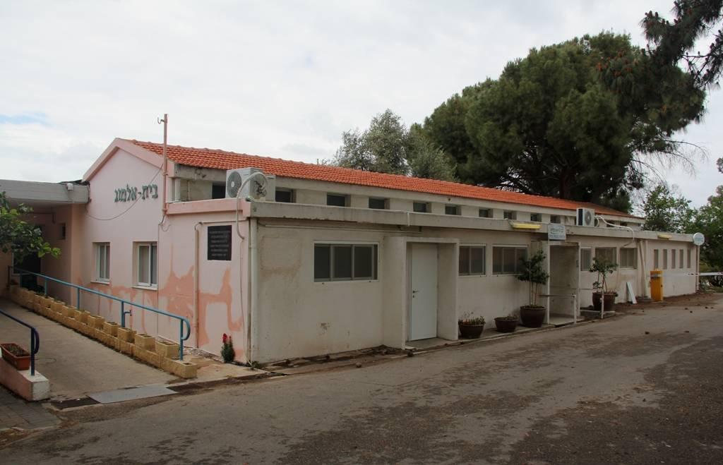 Кибуцы в израиле: условия проживания в 2021 году, отзывы