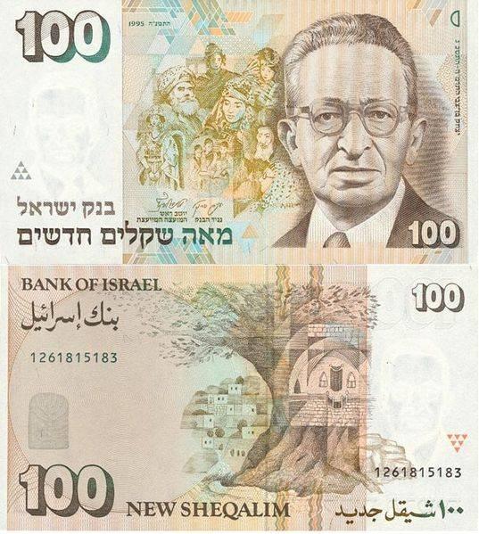 1 израильский шекель (ils) в рублях (rub) на сегодня