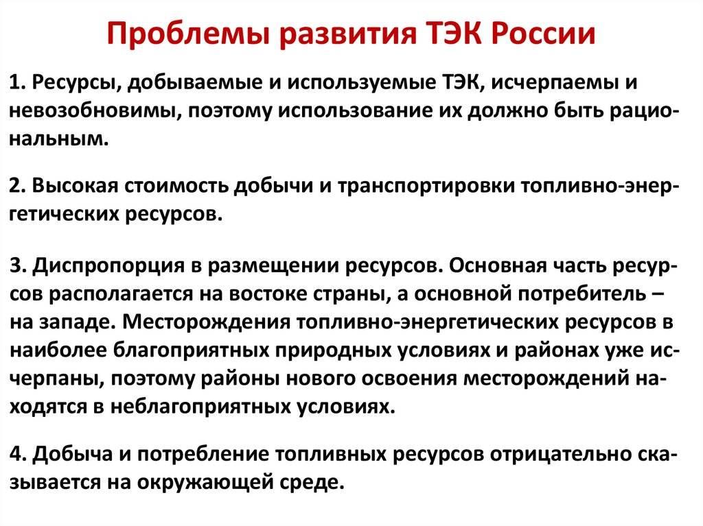 Финансовый прогноз на 2021 год для россии | финансы