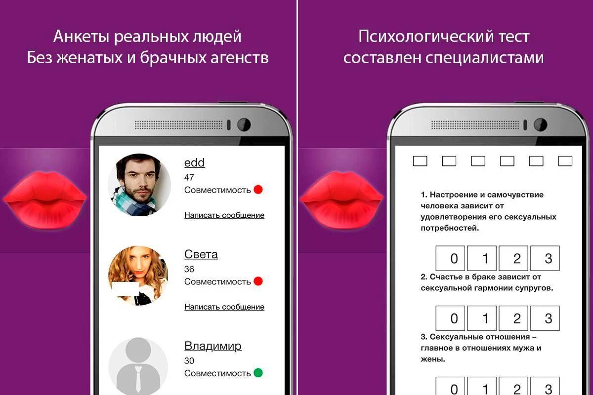 5 приложений для общения с иностранцами