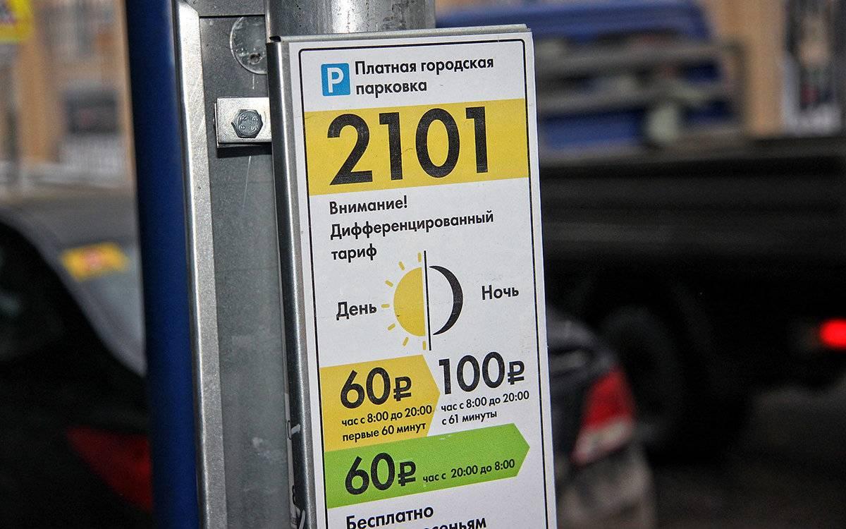 Путешествие на машине в берлин, германия - советы путешественникам про парковки, кемпинги и платные дороги