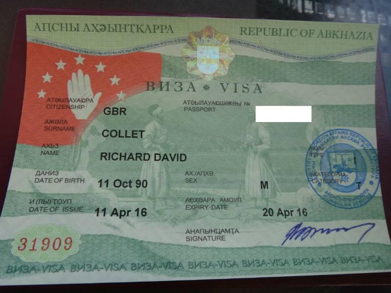 Поездка в абхазию: нужен ли загранпаспорт?