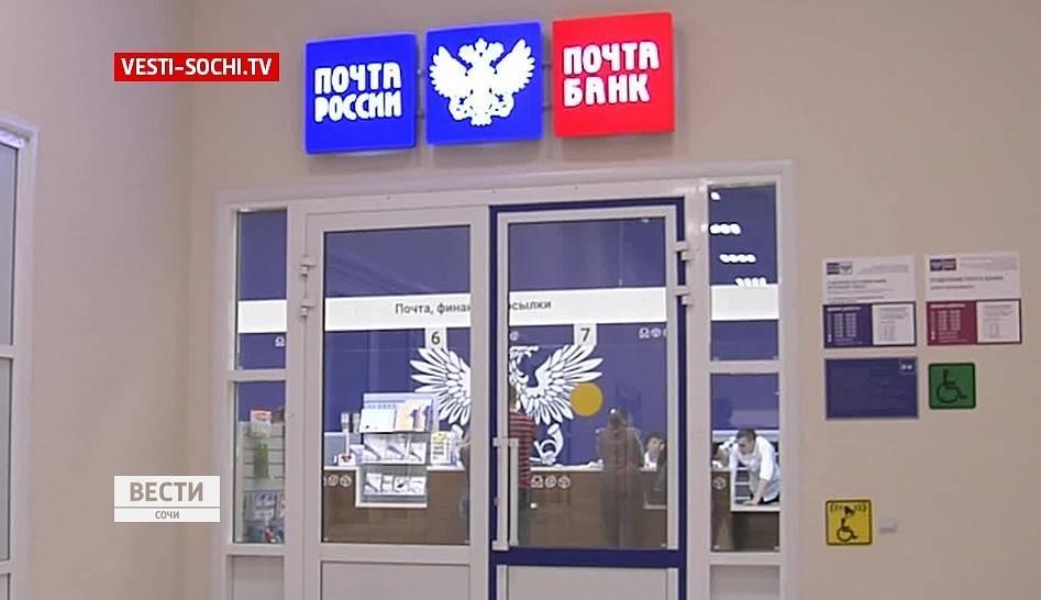 Внж в болгарии для россиян в 2020 году: как получить, что дает, документы, сроки