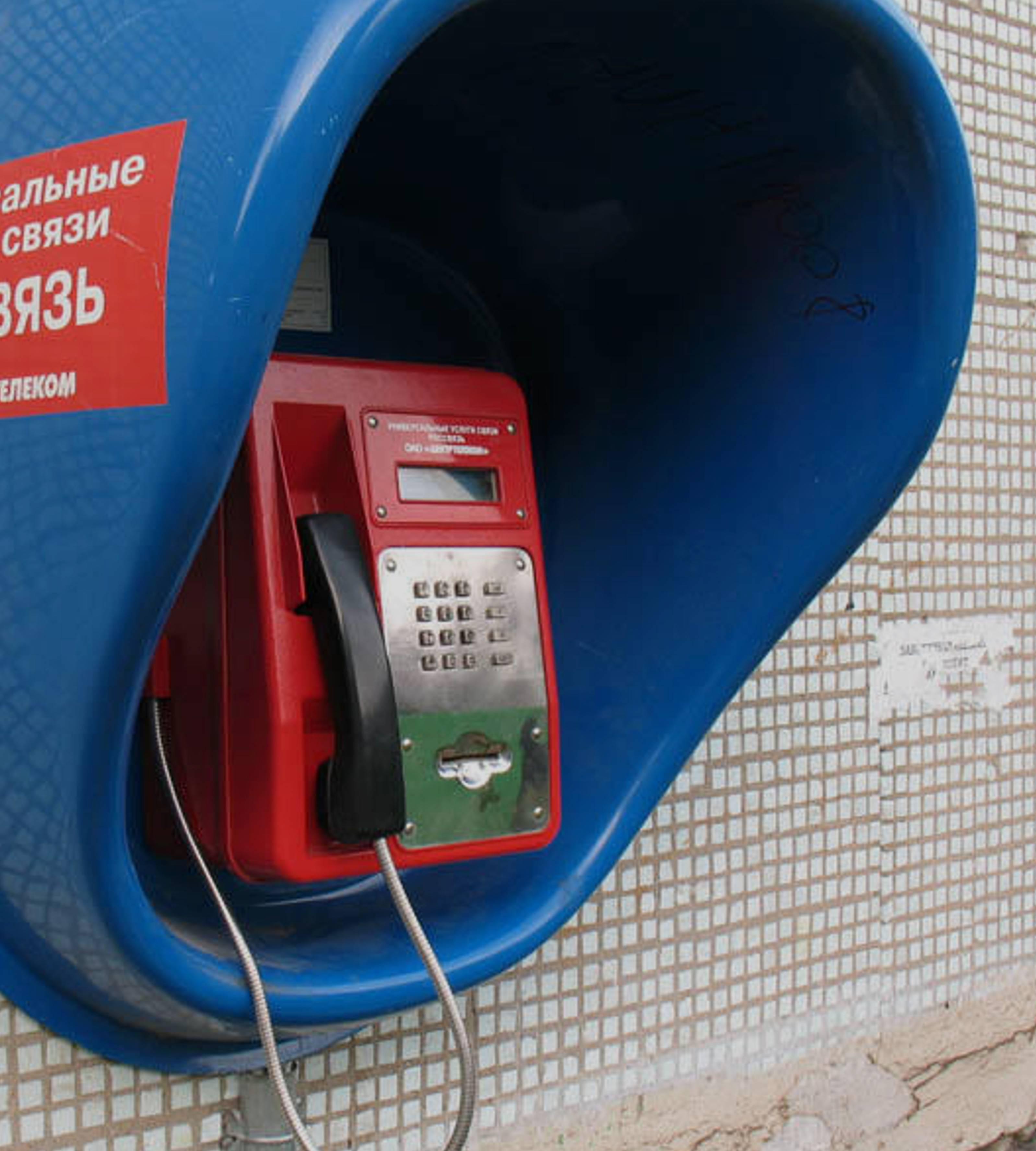 Адреса и телефоны в испании