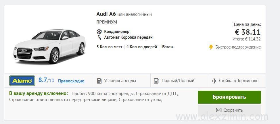 Условия аренды автомобиля в финляндии в 2021 году