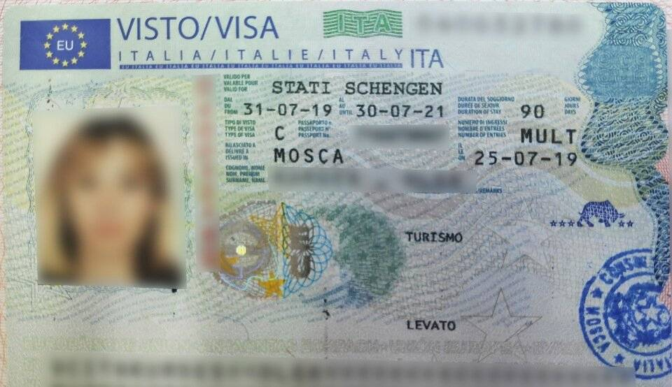 Все о визах в германию