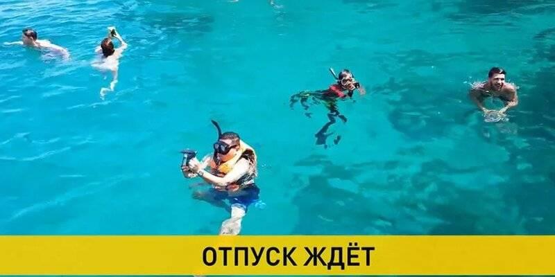 Когда закончится карантин и начнётся туристический сезон в болгарии?   mybgday   болгария