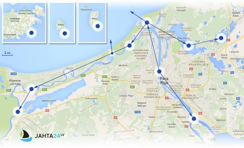 Как быстро добраться на разных видах транспорта из Риги в Юрмалу