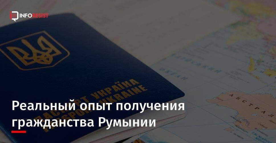 Эмиграция в словению из россии: способы переезда на пмж, отзывы