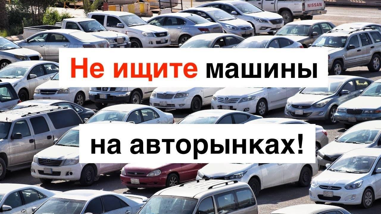 Регистрация автомобиля в польше самостоятельно