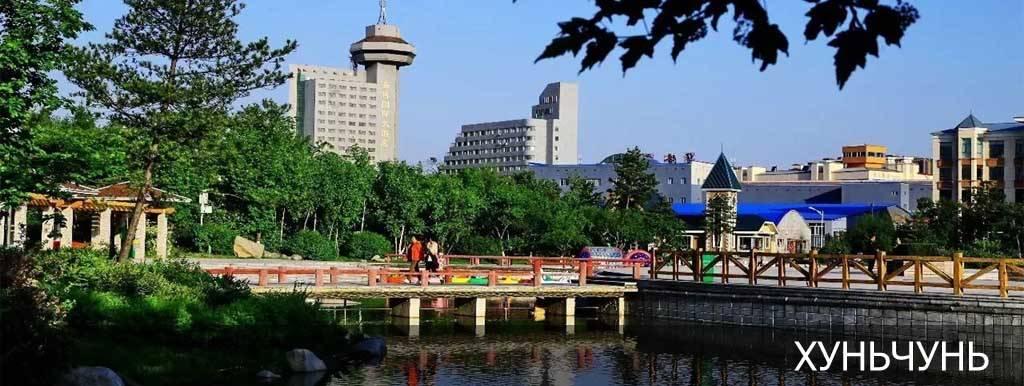 Лечение детей в китае: педиатрия в клиниках, отзывы о реабилитации