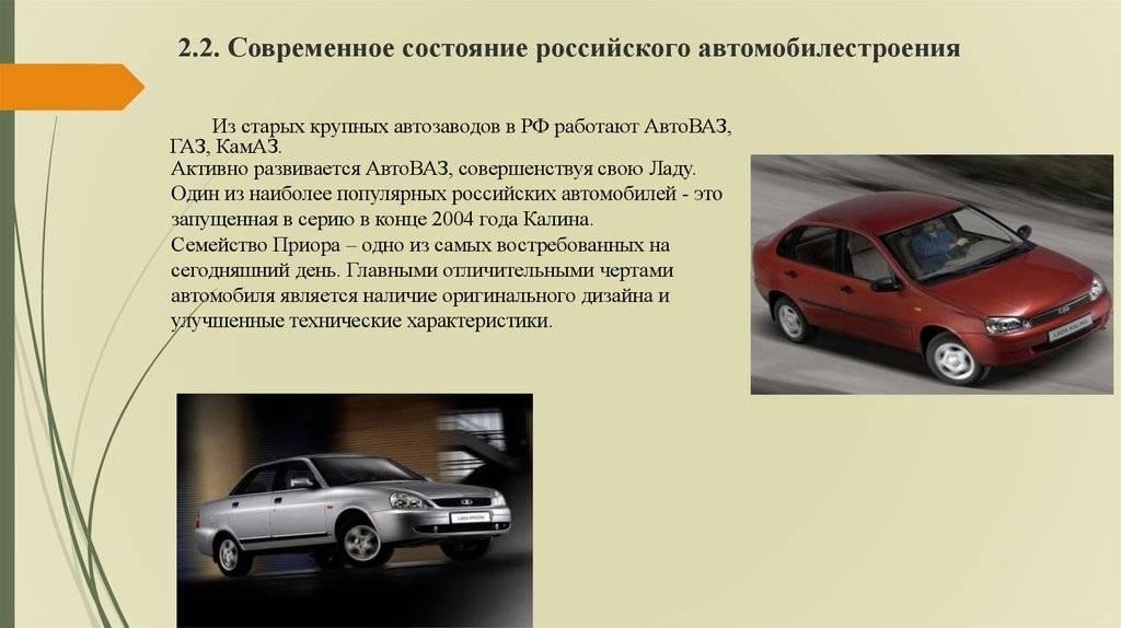 Расцвет автомобилестроения в европе: страницы истории