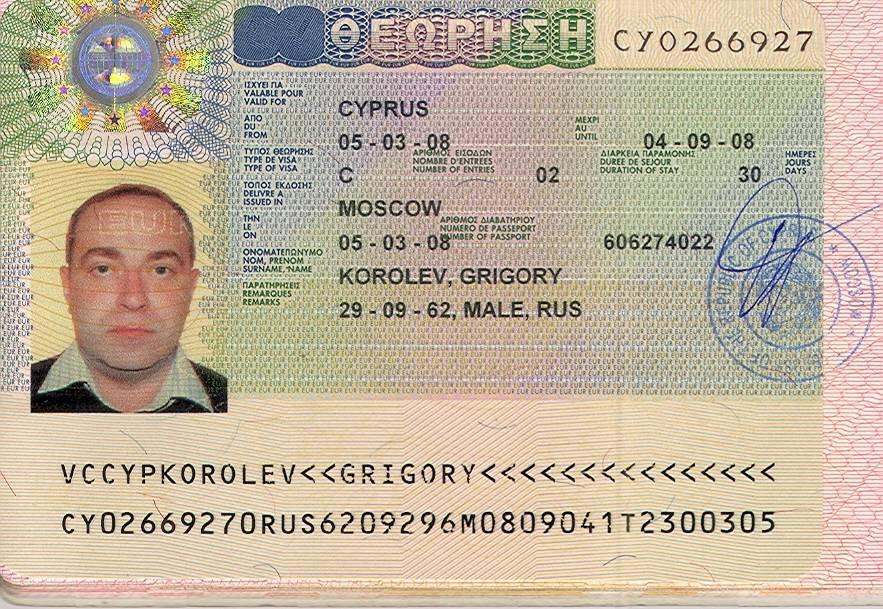 Кипрская виза: билет в рай