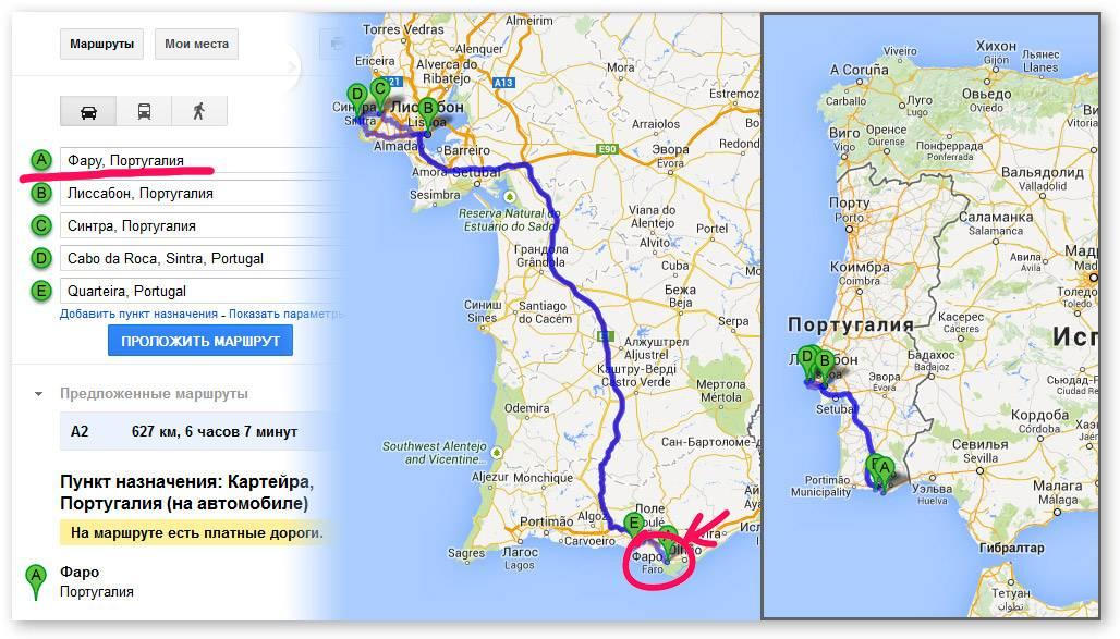 Лиссабон — малага авиабилеты от 4402 рублей, цена билета лиссабон малага и расписание самолетов