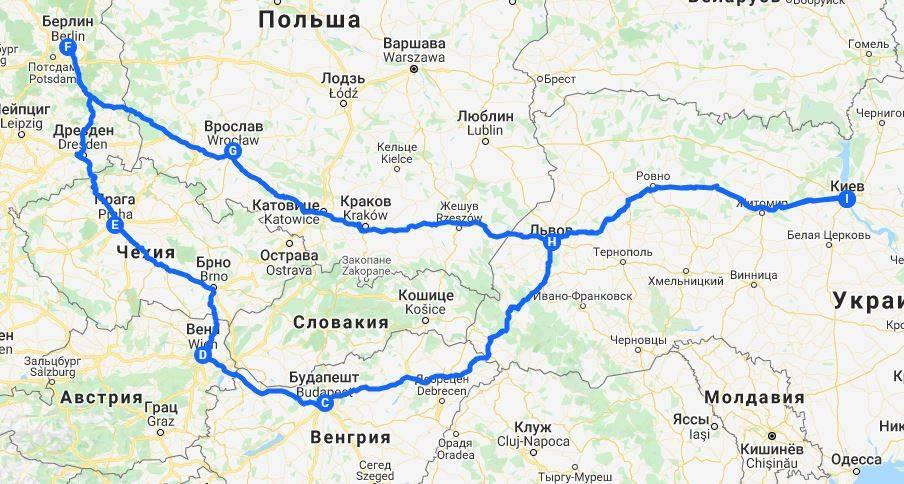 Едем из дебрецена в будапешт и другие города