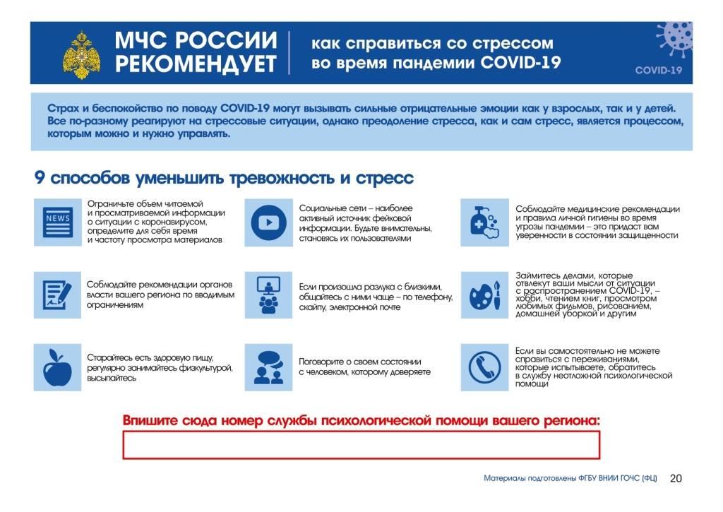 Браво на въезд: при каких условиях в карантин греция пустит россиян