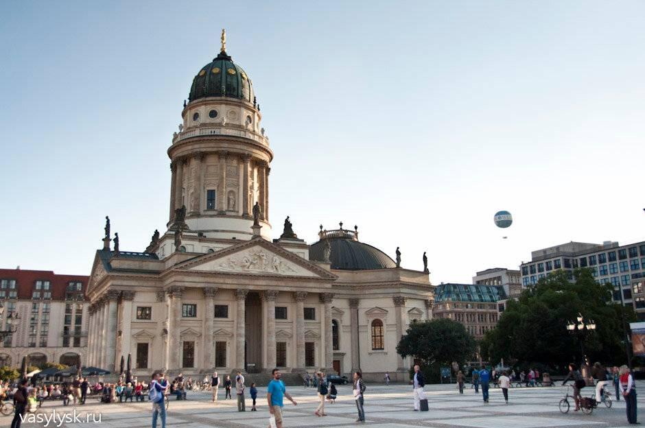Кёльнский собор или собор святых петра и марии