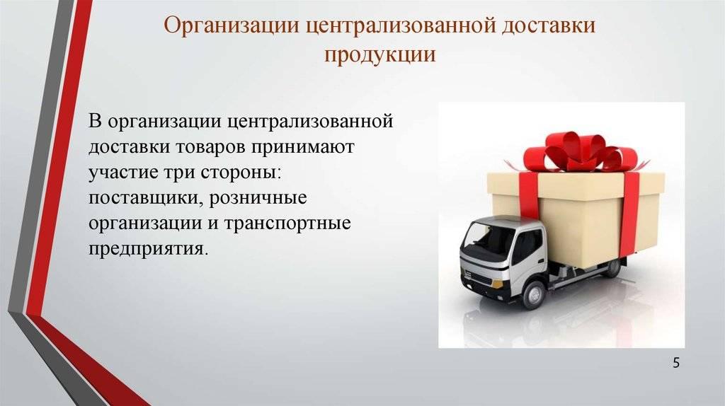 Особенности немецких супермаркетов, от которых у русских глаза округляются