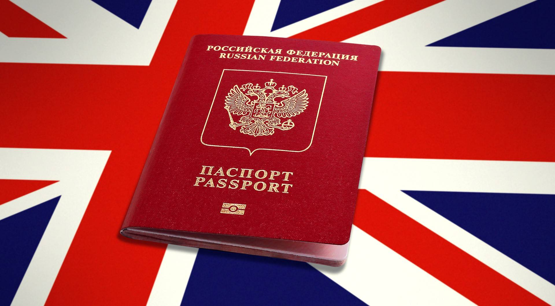 Виза в великобританию в 2021 году, самостоятельное получение визы в англию, стоимость, документы