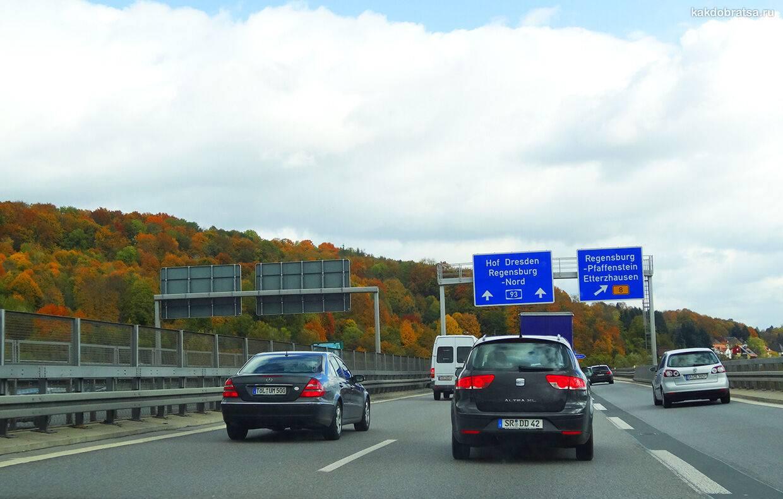 Дороги германии: автобаны, пдд и экологические зоны