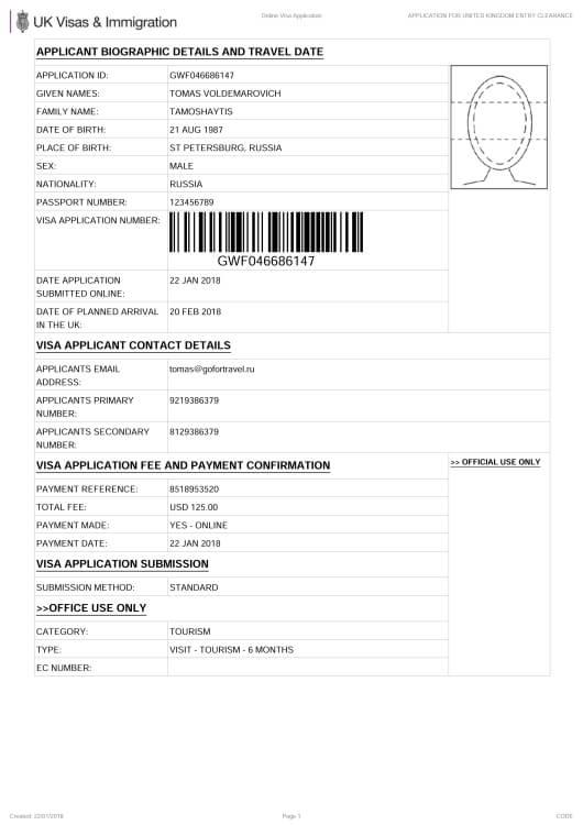 Виза в великобританию самостоятельно в 2020 пошаговая инструкция ✈ myukvisa