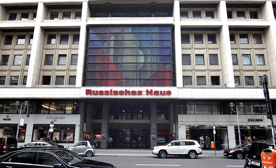 Ru-geld.de | русская диаспора в германии