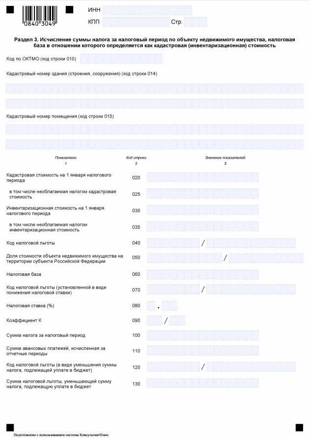 Сайты налоговых служб разных стран со ссылками и описанием